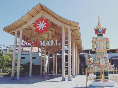 Siam mall 400x300